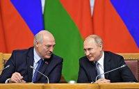 России пока не удается стратегически верно выстроить отношения с Белоруссией – Погребинский