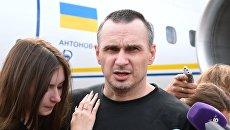 Сенцов о действиях Савченко: «Это было искренне»