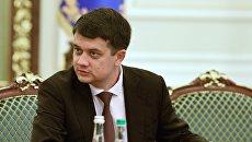 Разумков рассказал, когда депутатам представят бюджет на следующий год