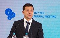 В землю и в людей: Зеленский презентовал украинские проекты для инвесторов
