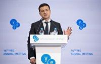 «Уверяю в полной поддержке реформ». Зеленский провел переговоры с МВФ