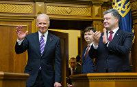Как Байдены на Украине с коррупцией боролись. Кого еще из американских политиков «похоронит» «Украинагейт»