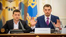 Случай в Давосе. СМИ рассказали о скандале между охраной Зеленского и Гончаруком