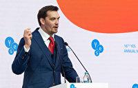 Не тот вес. Почему не реализуем украинский проект канала из Черного моря в Балтийское