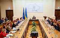 Бюджет-2020, переговоры с РФ и ЕС по газу, рынок земли. Главное в экономике Украины с 14 по 20 сентября