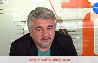 Ищенко отвечает на вопросы зрителей — №23