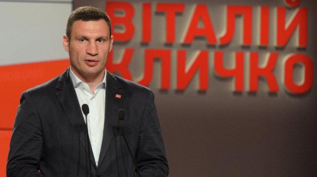 Кличко пойдет на местные выборы с новой партией