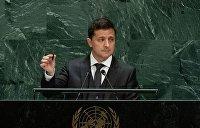 Не хуже, но и не лучше. Зеленский в ООН с пулей в руках исполнил роль Порошенко