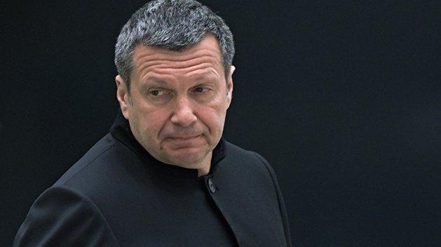 Телеведущий Соловьев призвал ввести санкции против Украины после выступления Зеленского