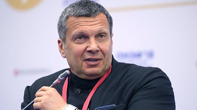Российский телеведущий предложил Зеленскому определиться