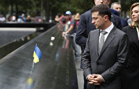 Тоска Зеленская. Обзор политических событий на Украине с 21 по 27 сентября