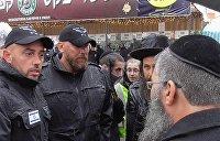 Израильские полицейские и пожарные приехали в Умань спасать хасидов