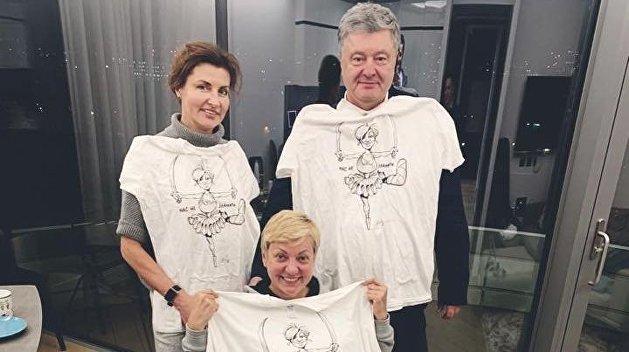 Порошенко и Гонтарева снова вместе: экс-президент навестил болеющую подругу