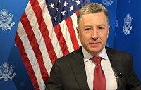 Волкер надеется, что керченский инцидент не повторится