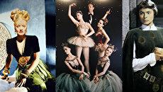 День в истории. 3 октября: родилась харьковская купчиха, получившая премию «Оскар»