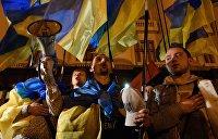 «Зелю геть!» Националисты готовят Зеленскому судьбу Януковича