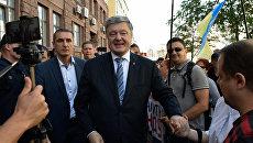 12 бед Порошенко. ГБР огласило уголовные дела, где фигурирует пятый президент