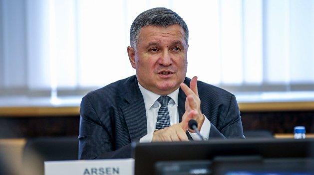 Аваков рассказал о расследовании махинаций на 9 млрд гривен в банке «Аркада»
