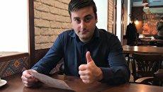 Молчанов оценил первый месяц работы Зеленского на «троечку»