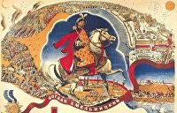 День в истории. 10 октября: учрежден украинский орден для украинских героев Великой Отечественной