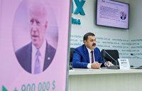 Депутат Украины Деркач назвал коррупционеров и агентов США. Те же грабли, только в профиль