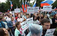 Путь Донбасса. Что думают о своем будущем жители мятежных республик
