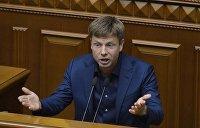 Верховная Рада хочет Кубань по самый Владивосток