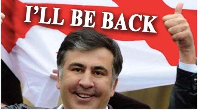 Сторонники Саакашвили намерены выдвинуть его на пост премьер-министра Грузии
