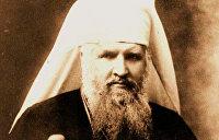 День в истории. 1 ноября: умер глава украинской церкви, приветствовавший Николая II, Гитлера и Сталина