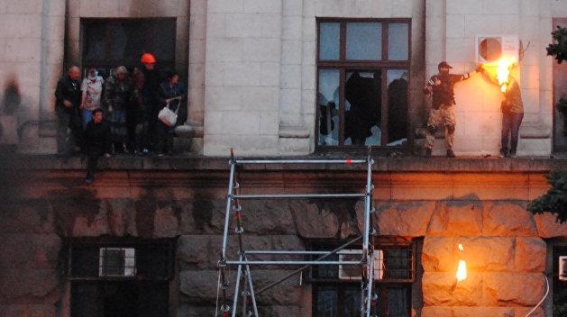 «Слуги народа» хоронят сами себя. Парламент отказался расследовать одесскую трагедию 2 мая