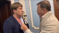 «Точно путь к плохому концу»: Геращенко и Сюмар заступились за Ляшко