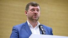 Корниенко попытался оправдать Арахамию за «шантаж всего мира»