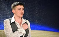 Савченко готова отвоевать украинскую землю у «хазарского каганата» и «ордынского ига»