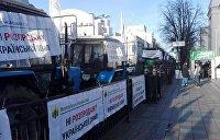 Аграрии пригнали тракторы к Раде в знак протеста против открытия рынка земли