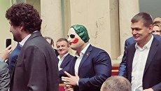 На заседание Верховной Рады прибыл Джокер