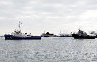 Возврат кораблей, задержанных в Керченском проливе. Но это не перемога в «грязной войне Порошенко»