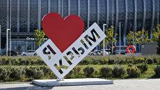 В Крыму голосование за гимн Симферополя закончилось громким скандалом