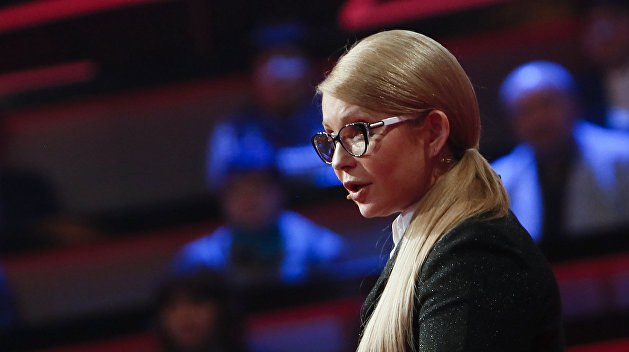 Тимошенко против Майдана. В поисках утраченного имиджа