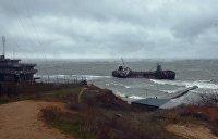 Оторвавшийся трос оставил безрезультатной еще одну попытку вытащить танкер «Делфи» из Черного моря