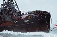Спустя год после аварии затонувший у Одессы танкер «Делфи» выровняли