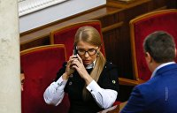 Тимошенко объяснила, почему ее премьерство несовместимо с президентством Зеленского