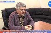 Ищенко-VLOG: о будущем украинской промышленности