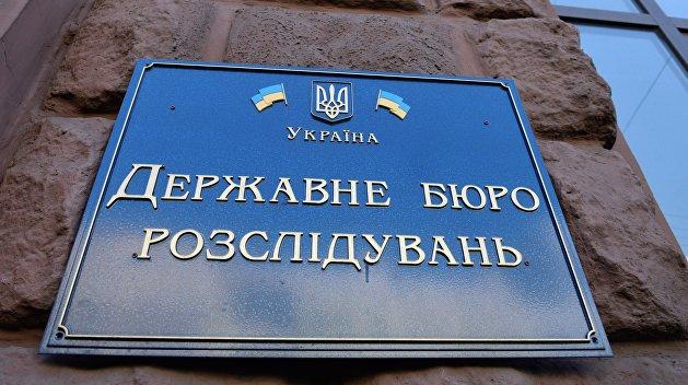 ГБР проводит обыски в Министерстве юстиции Украины