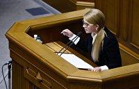 У Тимошенко открылось третье дыхание. Зачем ветерану украинской политики земельный Майдан?
