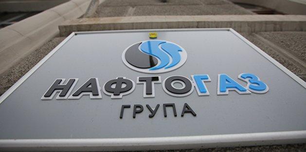 Компенсация за анбандлинг: «Нафтогаз» получит $1,8 млрд от «Оператора ГТС» за потерю транзита