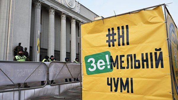 Ни земли, ни воли. Украинская неделя в фотографиях