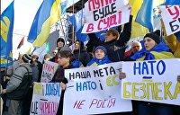 Накануне нормандского саммита на Майдане собралось «вече поддержки Украины» - видео