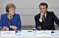Меркель и Макрон подталкивают Европу к сближению с Россией - FT