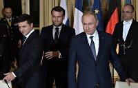 Встреча Путина и Зеленского больше всего запомнилась россиянам в декабре – «Левада-центр»
