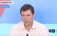 Олег Царёв: Коломойский, Аваков и «95 квартал» против Сороса